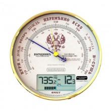 Барометр электронно-механический Герб RST 05802