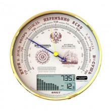 Барометр электронно-механический Крузенштерн RST 05803