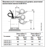 Дренажный насос Grundfos Unilift KP 350-M1 (013N1300)