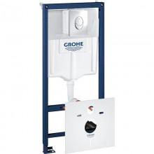 Инсталляция Grohe Rapid SL 38750001