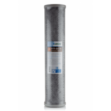Картридж для очистки воды Джилекс УГП-20ББ