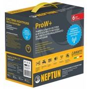Комплект защиты от протечек воды Neptun Bugatti ProW + 1/2