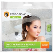 Обогреватель зеркала Теплолюкс Mirror 50х42
